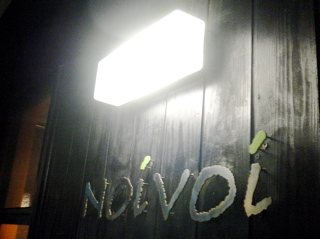 Noivoi